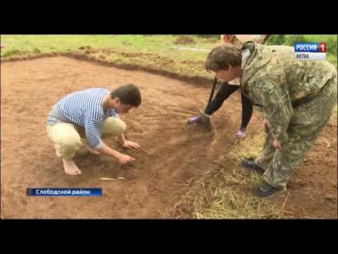Археологические раскопки в Слободском районе Кировской области