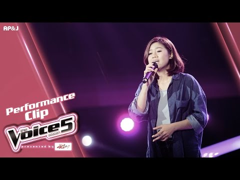Blind Auditions - วันที่ 20 Nov 2016 Part 8/9