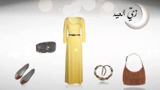 زي العيد: الفساتين القطنية لإطلالة عملية ومريحة في شهر رمضان