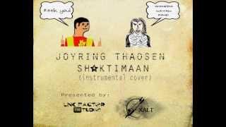 SHAKTIMAAN theme song (metal version instrumental)