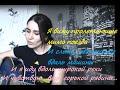 Дворовые песни Стон любви mp3