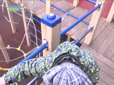 Реконструкция детских игровых площадок и установка новых игровых сооружений для детейиз YouTube · Длительность: 1 мин12 с