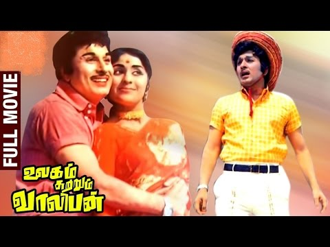 Ulagam Sutrum Valiban Full Movie HD