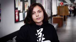 Обучение на факультете Дизайна | Отзыв студента Университета Синергия