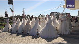 199 невест Грозного