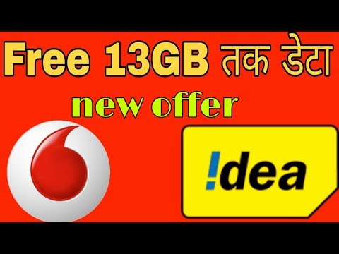 Repeat [बड़ी खबर] Idea vodafone removed daily and weekly call