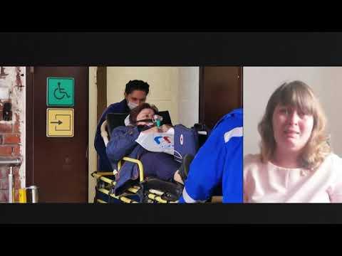 Коронавирус: История смерти Аиды из Башкортостана