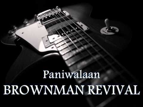 BROWNMAN REVIVAL - Paniwalaan [HQ AUDIO]