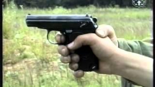 Стрельба из боевого оружия. Обучение правильному нажатию на спусковой крючок пистолета ПМ .
