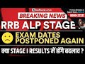 BREAKING NEWS: RRB ALP Stage II Exam Dates Postponed | Check New RRB ALP Stage 2 Exam Dates