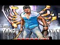 Bharjari Kannada film new promo song by fan made