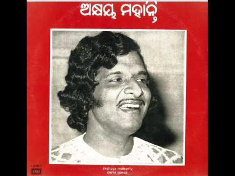 Akshaya Mohanty sings 'Baha Bahare Capittela..'(1978)...Odia Song