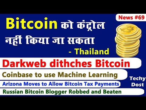 Thailand To Regulate Bitcoin, Coinbase To Use Machine Learning, Darkweb Dithches Bitcoin