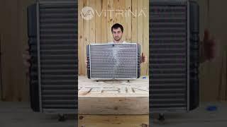Радиатор охлаждения ГАЗ-3302, 2705, 2217 ГАЗель (3-х рядный) | (ДМЗ) Россия