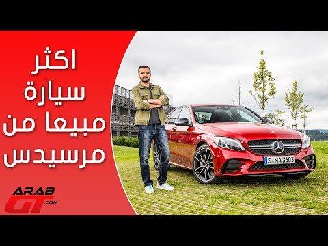 Mercedes C43 AMG 2019 مرسيدس سي 43 اي ام جي