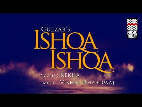 Ishqa Ishqa I Audio Jukebox I Pop I Vocal I Rekha Bhardwaj