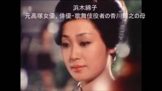 かつてスクリーンやブラウン管を賑わした昭和のヒロイン、名脇役たちを...