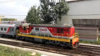 Прибытие на станцию Челябинск-Главный