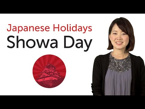 Learn Japanese Holidays - Showa Day - 日本の祝日を学ぼう - 昭和の日