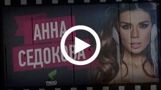 24.04.2015 ANNA SEDOKOVA, Concert Hall Studio69, Riga