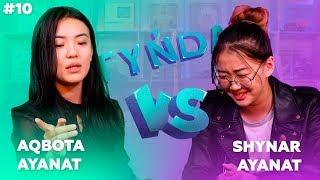 Tynda: Aqbota vs Shynar (AYANAT)