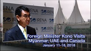 Foreign Minister Kono Visits Myanmar, UAE and Canada thumbnail