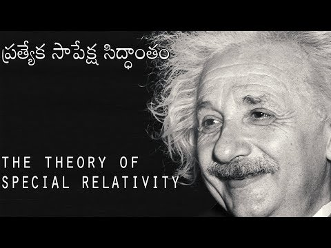 albert einsteins vs newton general theory relativity This is the general theory of relativity it's a standard trope in science writing to say that some if all things were to disappear from the world, then according to newton galilean inertial space remains an article on tuesday about albert einstein's theory of relativity misstated the given name of a.
