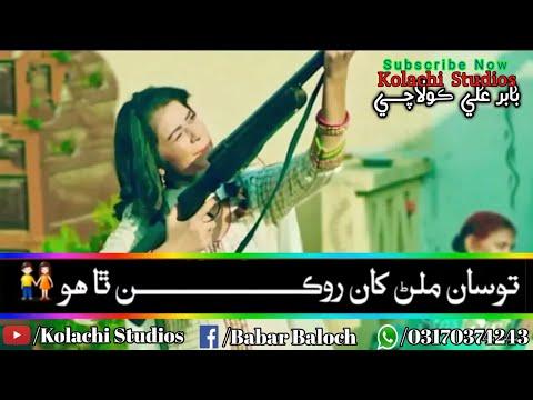 Sindhi Attitude Status | Dz Dz Dz Sindhi | Sindhi Whatsapp Status | @Kolachi Studios
