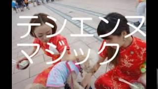 スペシャオ餃子BAND ドラマー龍(ロン)テシエンヌが リードボーカルをと...