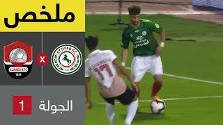 ملخص مباراة الاتفاق والرائد في الجولة 1 من دوري كأس الأمير محمد بن سلمان