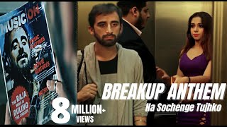 Rajeev Raja | Na Sochege Tujhko | BREAKUP ANTHEM | Full Official Video | Aditya Dev |