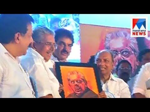 Alappuzha celebrated birthday of Vayalar Ravi   Manorama News