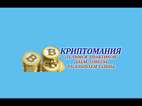 Казино на рубли с выводом средств на единый кошелек