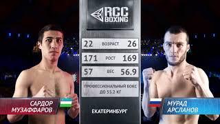 Сардор Музаффаров vs Мурад Арсланов / Sardor Muzaffarov vs Murad Arslanov