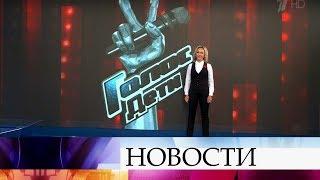 Финал главного вокального шоу страны «Голос-Дети» - сегодня вечером на Первом!