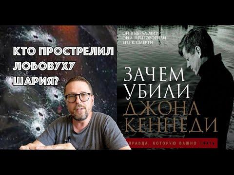 Дело Анатолия Шария вынесут на комитет Верховной Рады