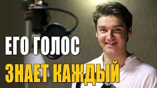 Потерян необыкновенный голос русского дубляжа Короткая жизнь Сергея Смирнова