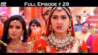 Ek Shringaar Swabhiman - 26th January 2017 - एक श्रृंगार स्वाभिमान - Full Episode (HD)
