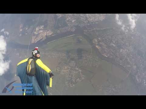 Ковёр вертолёт
