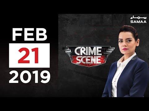 Police ke Samne Nujawan Per Firing | Crime Scene | 21 February , 2019