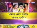 How much money do the Assamese singers charge for their performance at bihu function?