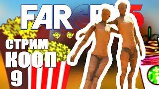 ❀ Прохождение Far Cry 5 ❀ - 9th - Манекенсвилл (Stream - Веб-камера - Co-oP)