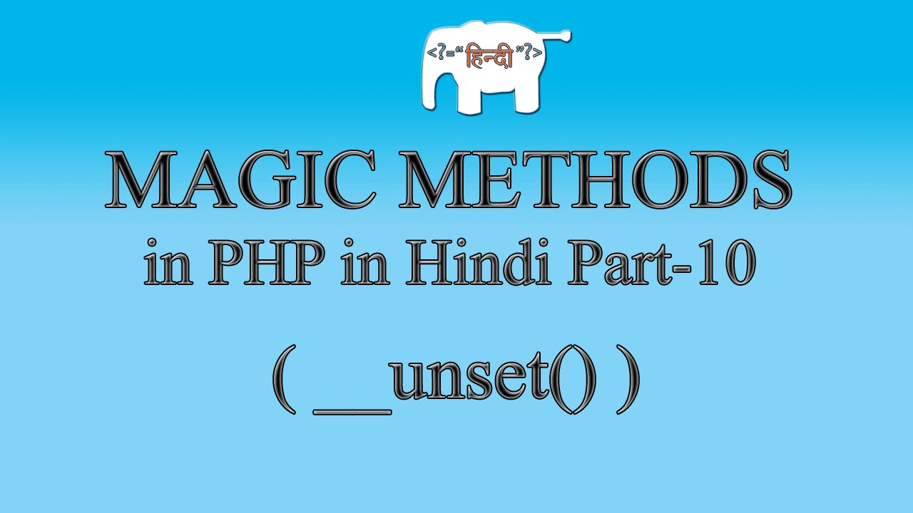 PHP Magic Methods in Hindi ( __unset() ) 10/15