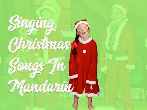 SINGING CHRISTMAS SONGS IN MANDARIN!!