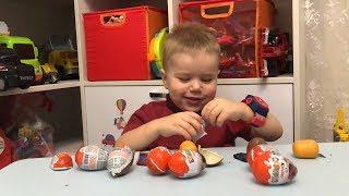 Киндер Сюрприз Коллекция Тачки3 | Kinder Surprise Cars3
