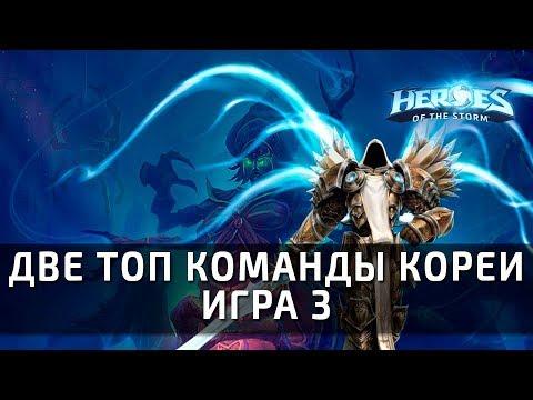 видео: Разбор ksv black vs ballistix, игра 3