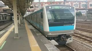 京浜東北線E233系 浜松町駅発車