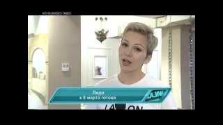 Headliner [RU] Новости из мира казахстанского шоу-бизнеса