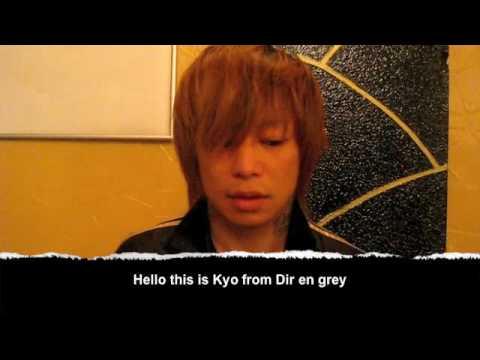 K! Tour 09: Dir en grey vocalist Kyo