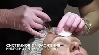 Смотреть видео Лаеннек терапия в Санкт-Петербурге онлайн
